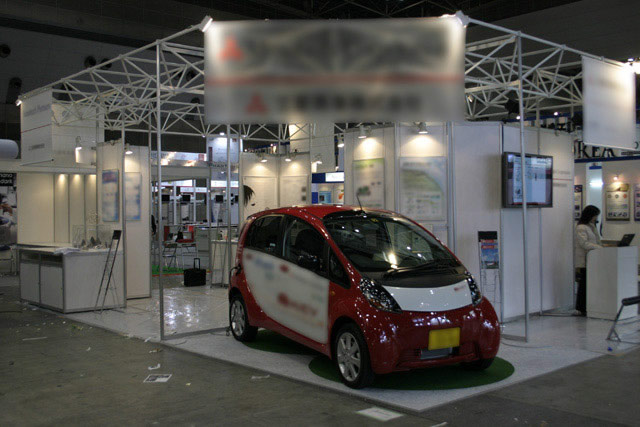 nano tech 2009 / 3小間(9Mx6M)