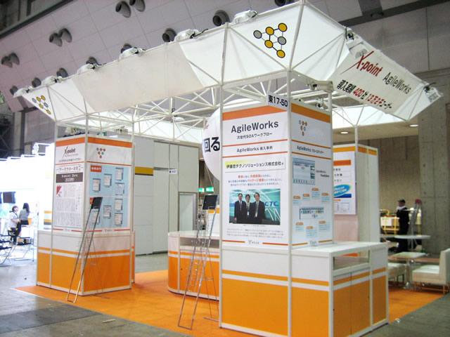 ソフトウェア開発環境展(SODEC)/6小間(6M×5.4M)