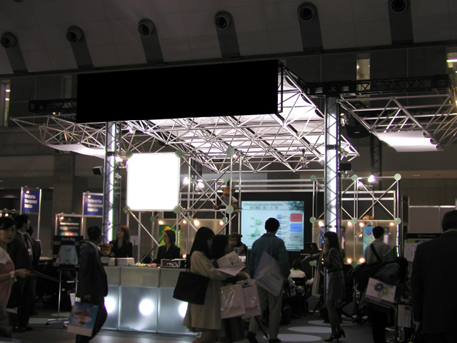 i EXPO 2001/小間(9M×6M)