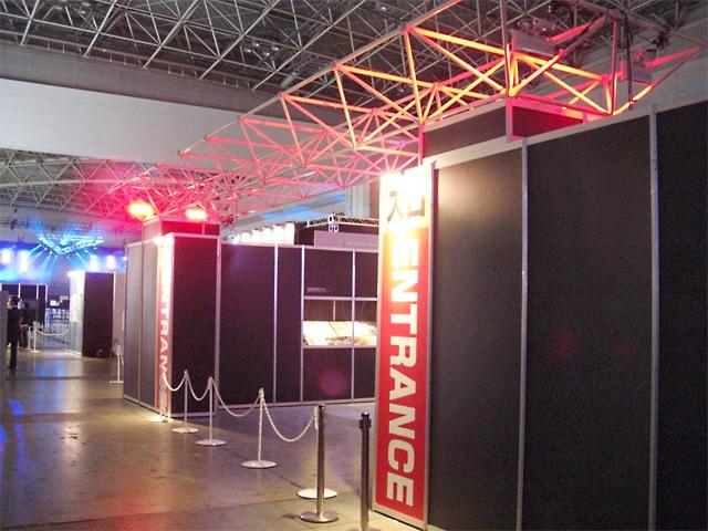展示会2009 / 基礎工事