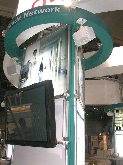 国際モダンホスピタルショウ 2008 / 4小間(6Mx6M) Booth