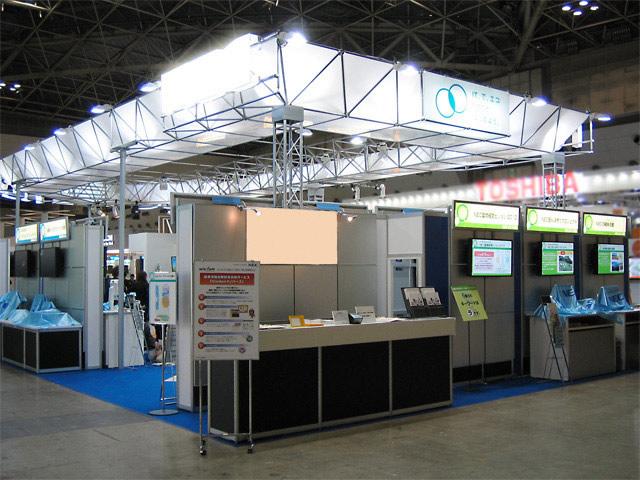 エコプロダクツ 2008 / 18小間(18Mx10M) Booth