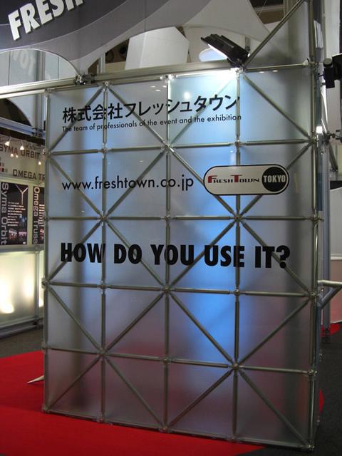 建築建材展2009 / 自社ブース / 6小間(9Mx6M)