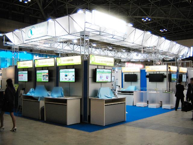 エコプロダクツ 2008 / 小間(18M×10M)