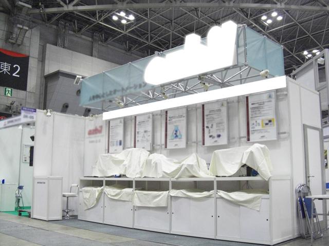 INCHEM TOKYO 2009 パシフィコ横浜 / 小間(6M×3M)