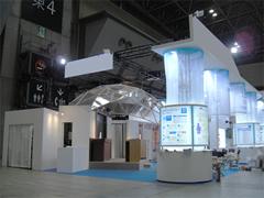 国際モダンホスピタルショー2009 / 小間(13M×9M)