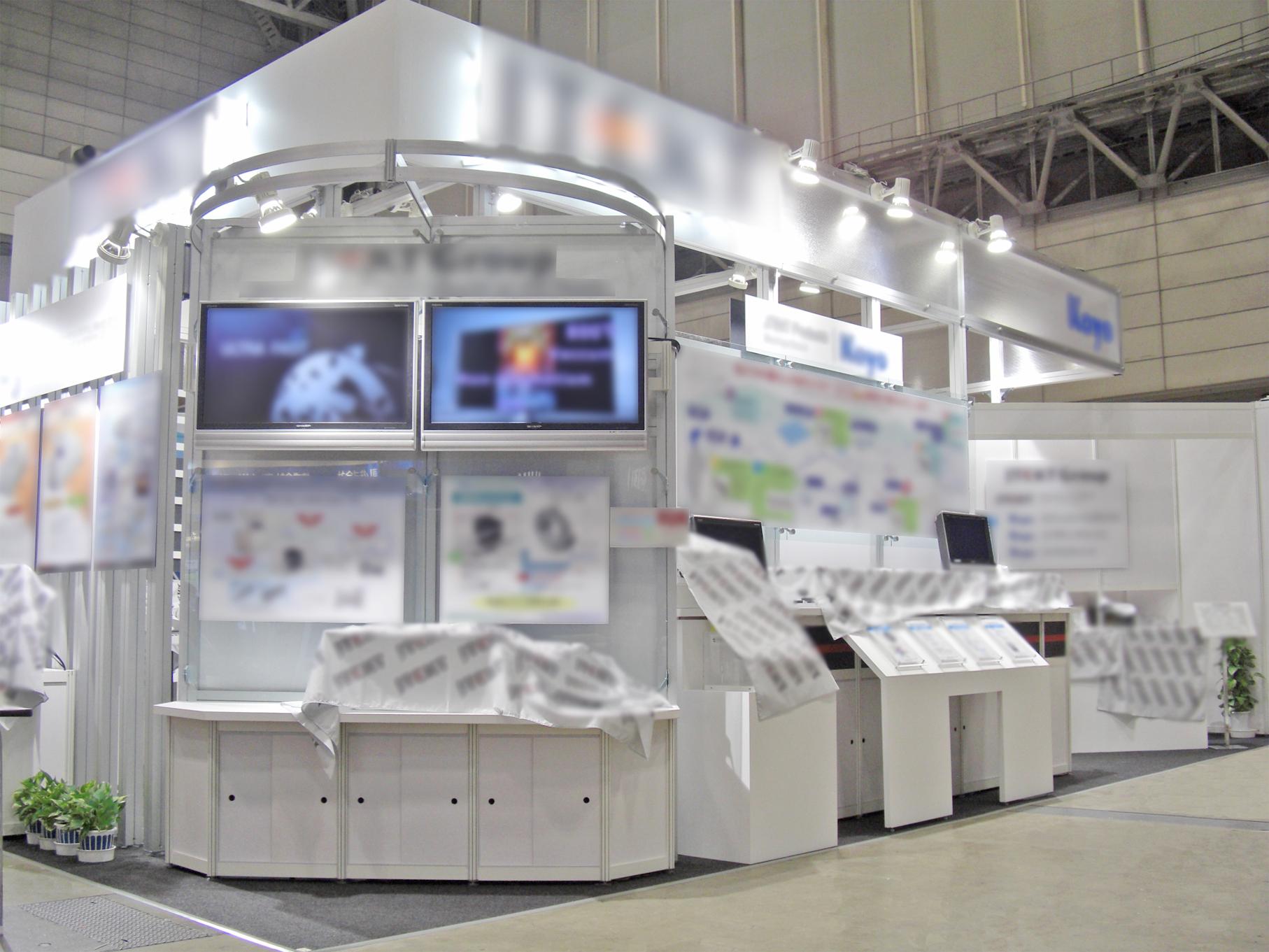 SEMICON Japan 2010 幕張メッセ / 小間(9Mx6M)
