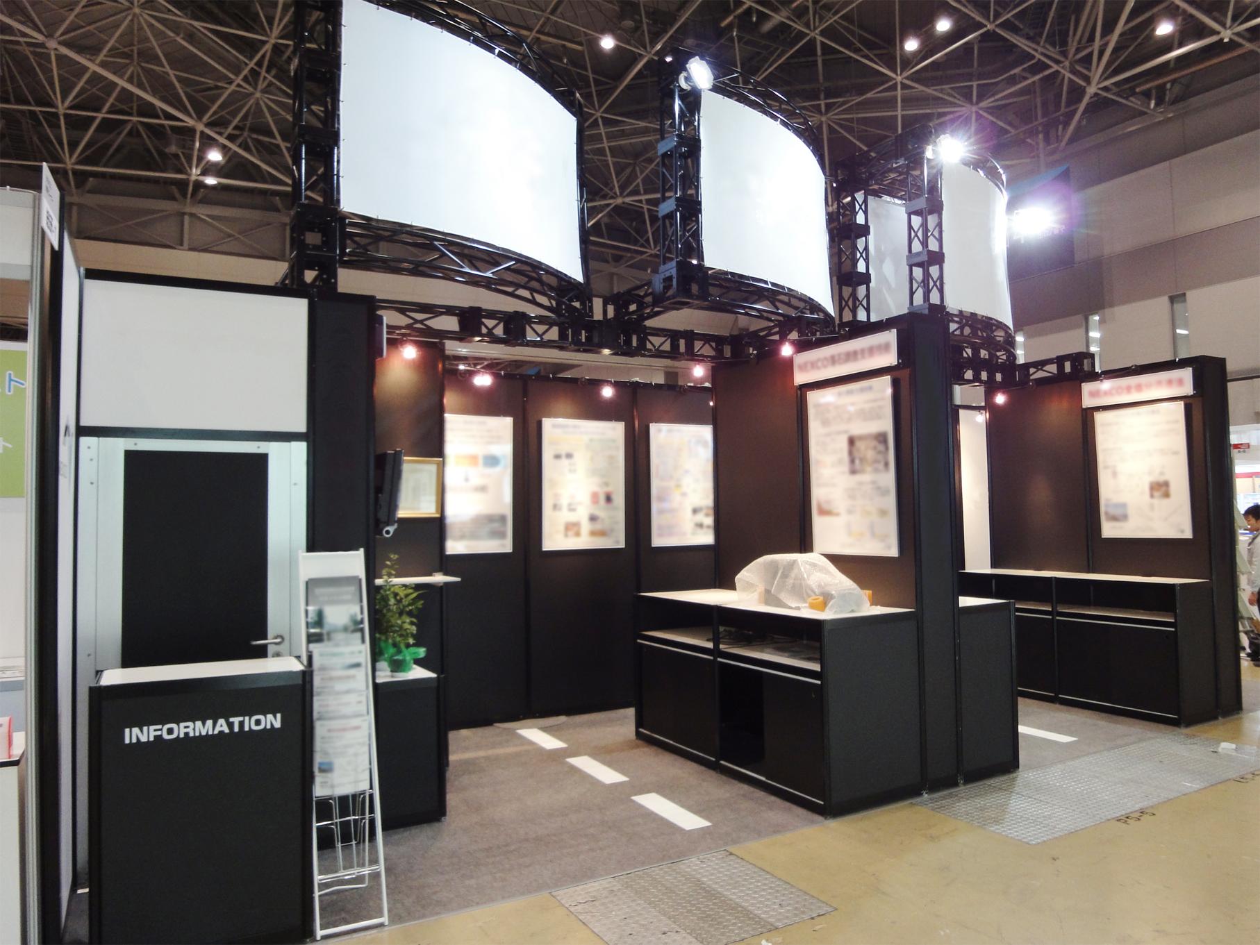ハイウェイテクノフェア 2010 東京ビッグサイト / 小間(9Mx3M)