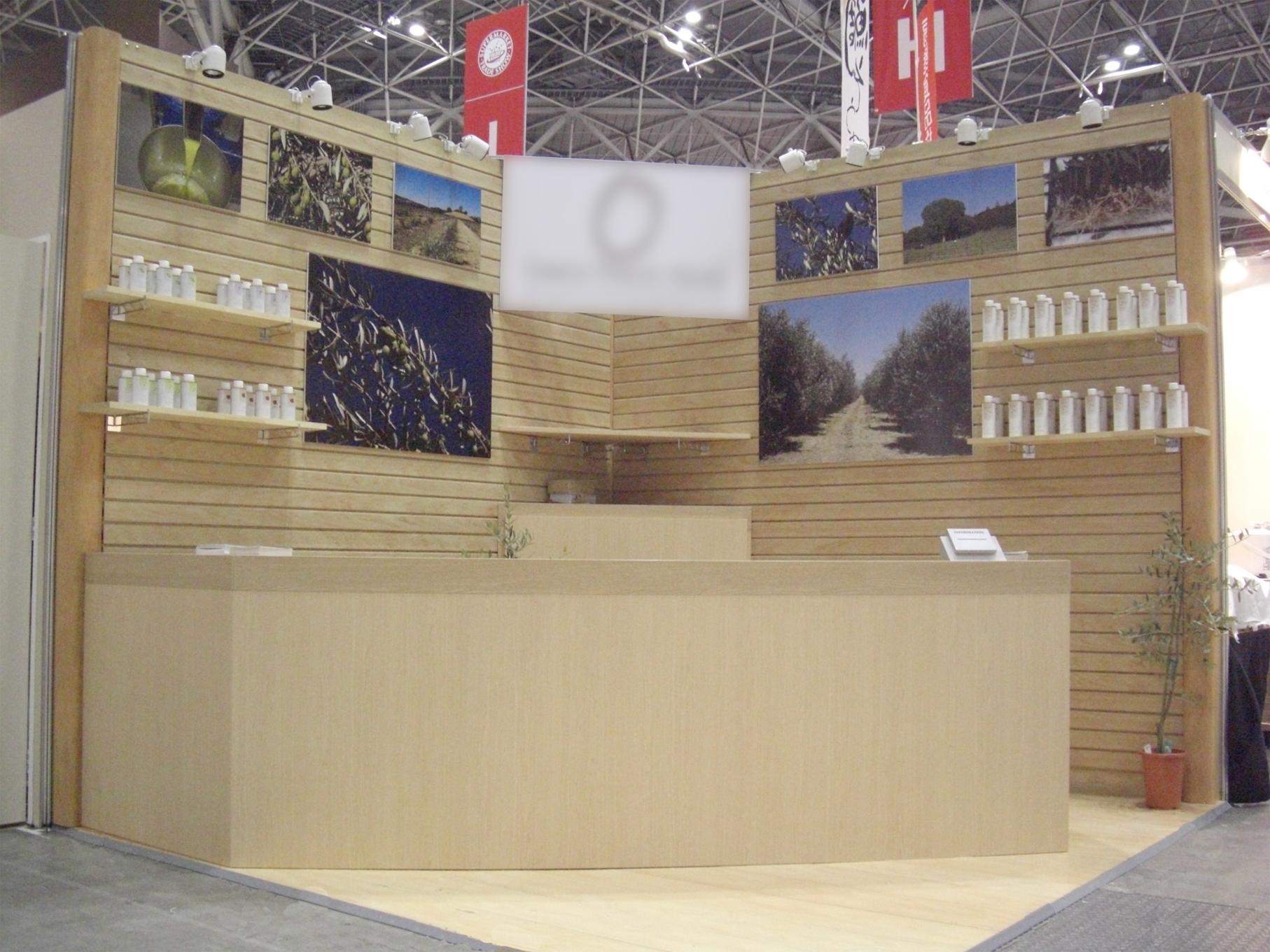 第45回スーパーマーケット・トレードショー2011 東京ビッグサイト / 小間(3Mx3M)