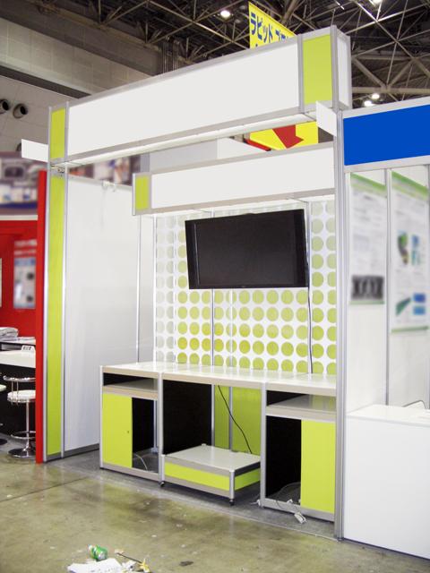 第22回設計・製造ソリューション展<br />東京ビッグサイト / 小間(3Mx3M)