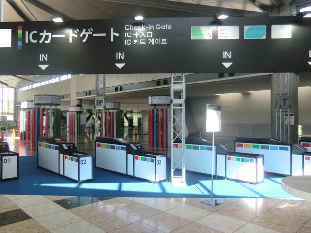 展示会<br />東京ビックサイト / 事務局