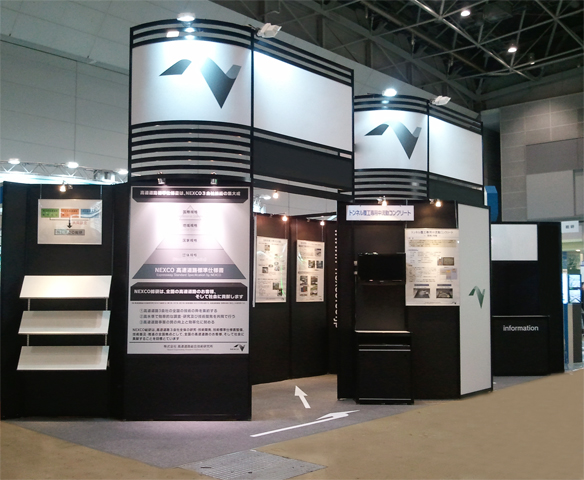 ハイウェイテクノフェア2011 東京ビッグサイト / 小間(9Mx3M)