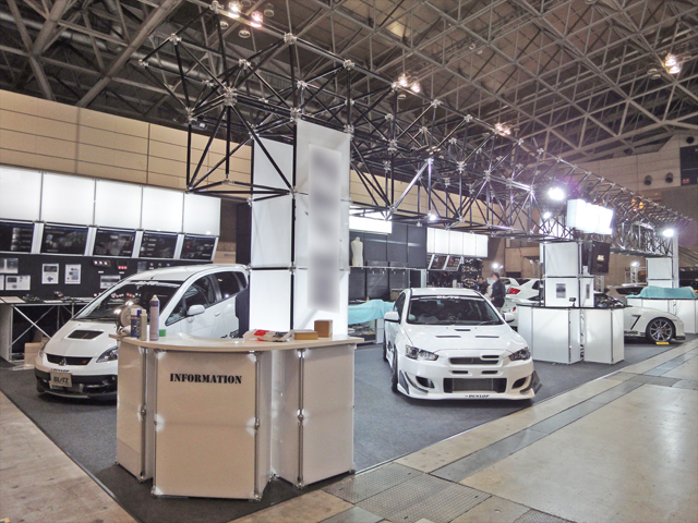 Tokyo Auto Salon 2011 幕張メッセ / 小間(18Mx9M)