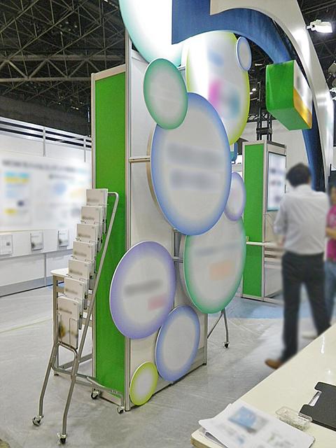 第4回クラウドコンピューティングEXPO春 東京ビッグサイト / 小間(8.1M×6M)