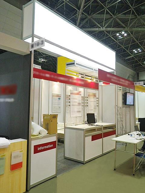 第22回ソフトウェア開発環境展 東京ビッグサイト / 小間(6M×2.7M)
