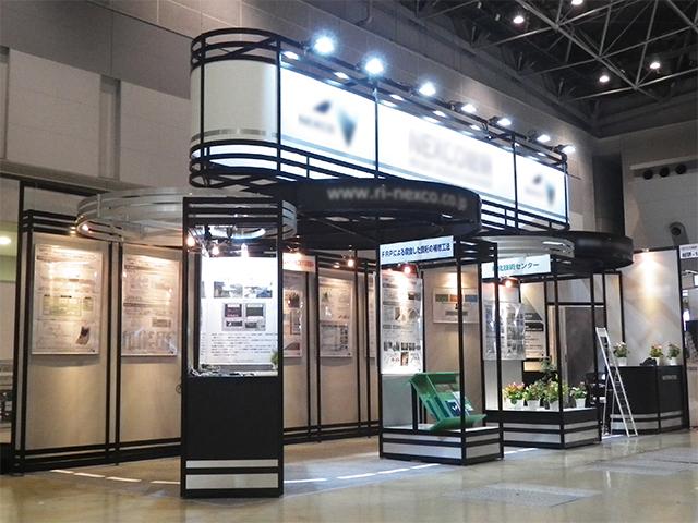 ハイウェイテクノフェア 東京ビッグサイト / 小間(9M×3M)