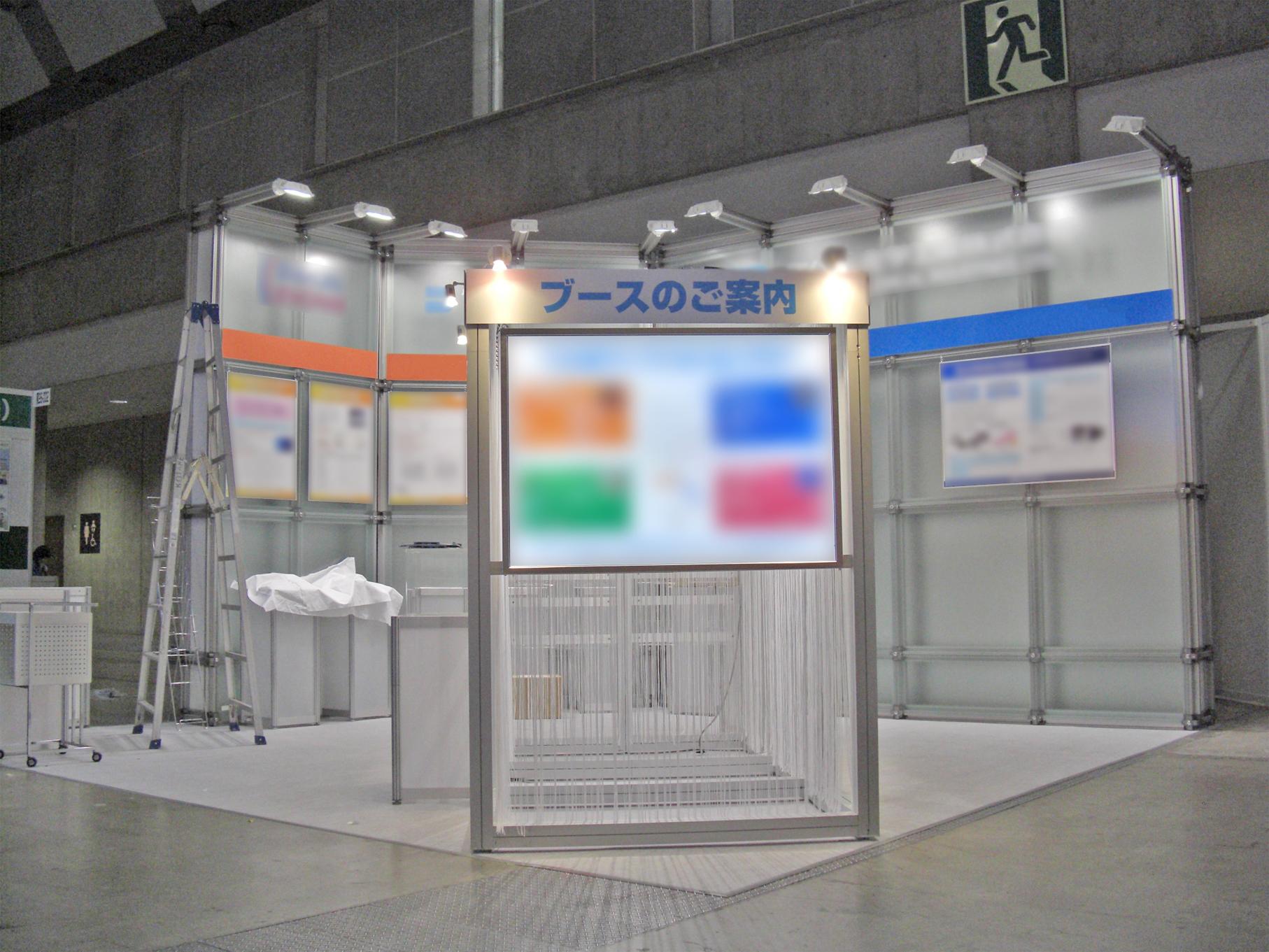 第2回先端電子材料EXPO2011 東京ビッグサイト / 小間(6Mx5.4M)
