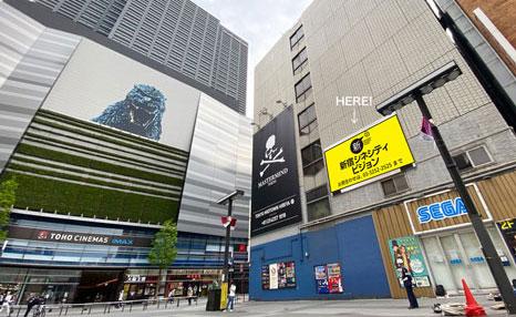 屋外ビジョン広告新宿シネシティビジョン