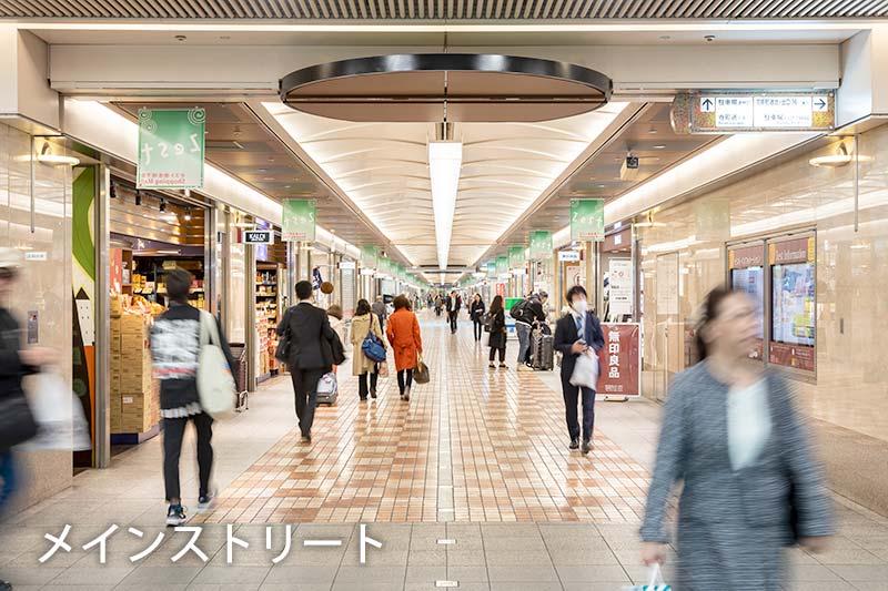 京都ビジョンギャラリー画像1