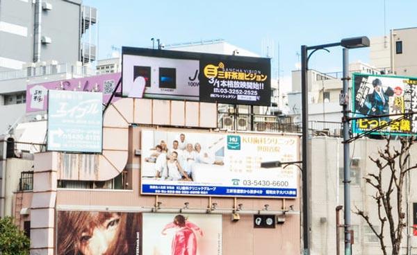 屋外ビジョン広告三軒茶屋ビジョン