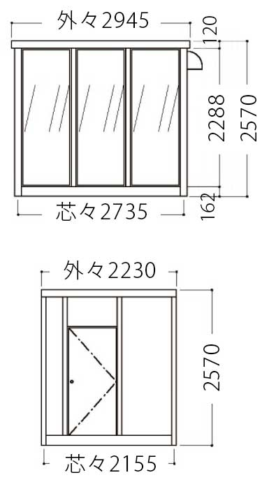 屋外喫煙室立面図1