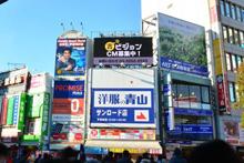 屋外ビジョン広告
