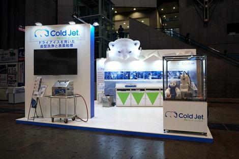 coldjet_2019展示会・イベントブース