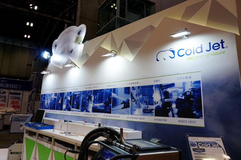 coldjet_2019展示会・イベントブース装飾画像