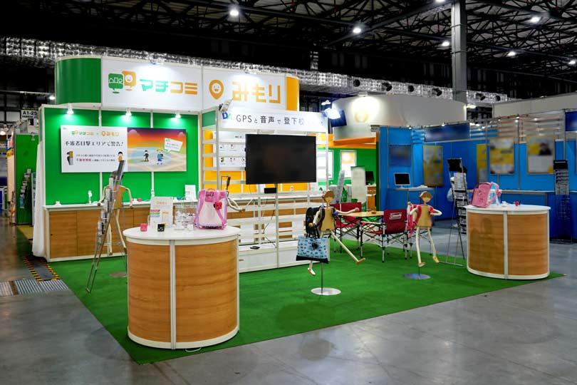 ドリームエリア株式会社展示会・イベントブース装飾画像