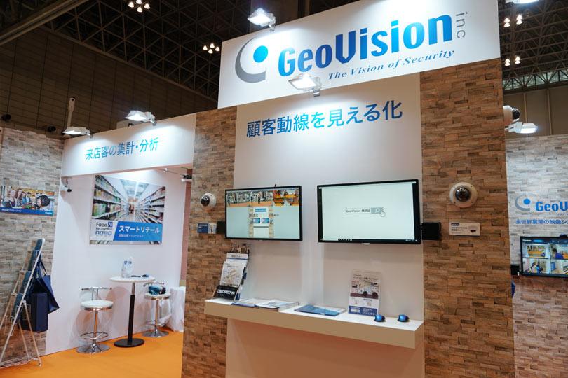株式会社Geovision展示会・イベントブース装飾のこだわり