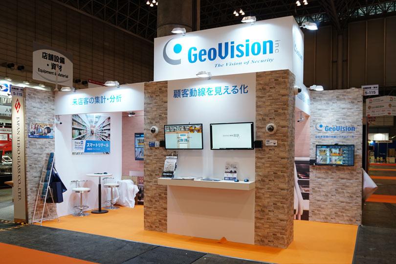 株式会社Geovision展示会・イベントブース装飾画像