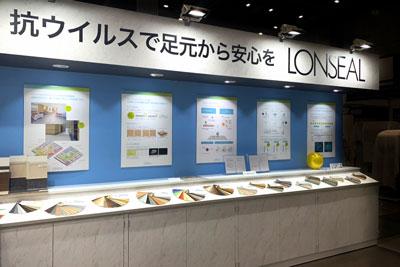 ロンシール工業株式会社展示会・イベントブース装飾のこだわり