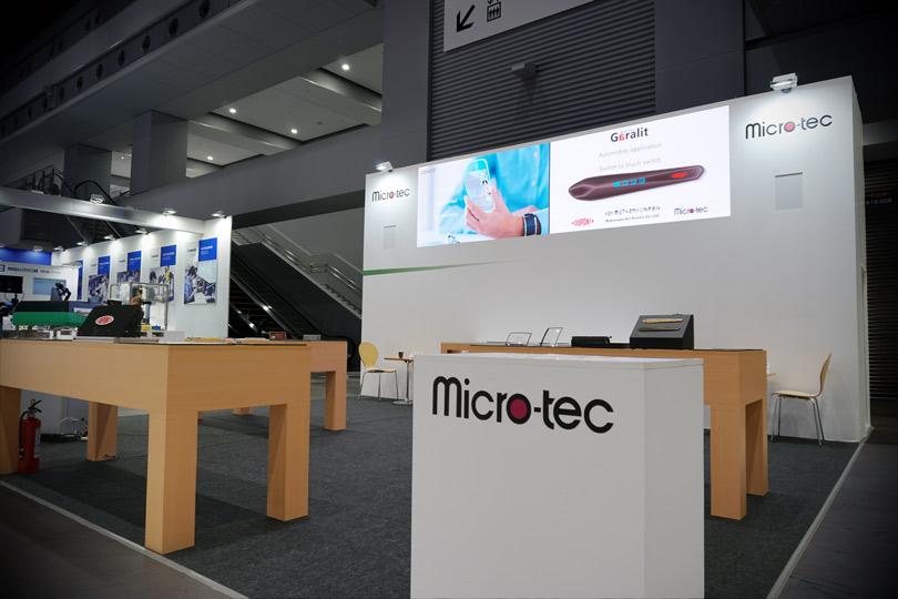 マイクロ・テック株式会社展示会・イベントブース