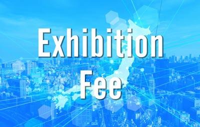 「展示会の費用を安く抑えたい!」出展料10,800円から出展できる地方自治体・公的機関主催の展示会・イベント12選