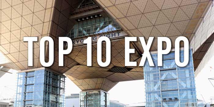 来場者数の多い展示会トップ10