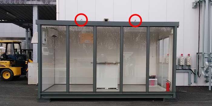 屋外喫煙所の設置方法