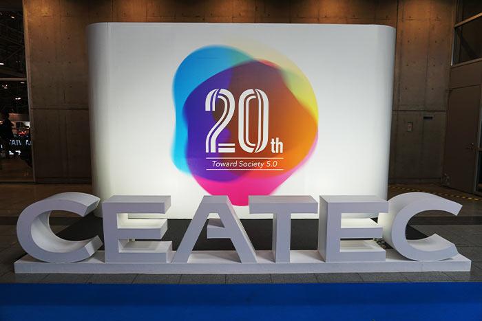 【展示会ブースの装飾・デザインをお考えの方】ブースのトレンドがわかるCEATEC 2019で見た目を引くブースをご紹介
