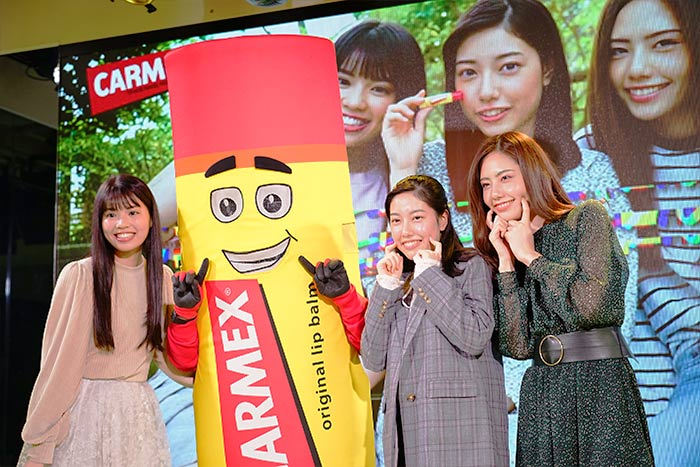 CARMEX商品発表会