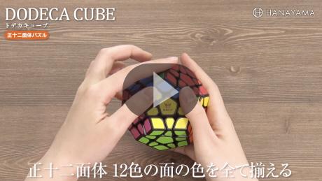 株式会社ハナヤマ様 『かつのう』(玩具)